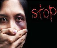 العنف ضد المرأة  اضطهاد وقصص واقعية لـ«العنف الجنسي»
