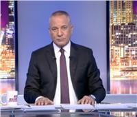 فيديو| «موسى»: تجديد الثقة في محافظ البنك المركزي قضى على الشائعات