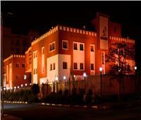 مبنى «قومي المرأة» يكتسي باللون البرتقالي لمدة 16 يومًا لمناهضة العنف