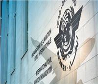 هيئة الطيران المدني الإماراتية تهنئ سياكشيتانو برئاسة الإيكاو
