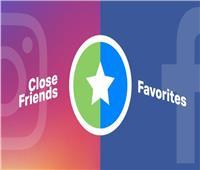 خاصية جديدة من فيسبوك لحماية خصوصية مستخدميه