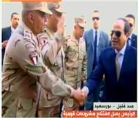 فيديو| لحظة وصول الرئيس السيسي لافتتاح مشروعات قومية ببورسعيد