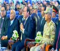 فيديو| الرئيس السيسي يطلق «منظومة التامين الصحي الشامل الجديد»