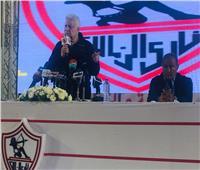 قرار نهائي| مرتضى منصور: الزمالك لن يلعب السوبر الإفريقي في قطر