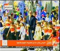 فيديو| السيسي يفتتح عددًا من المشروعات التنموية ببورسعيد