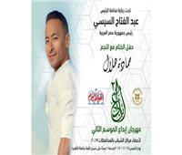 وزارة الشباب و«أخبار اليوم»يحتفلان بإعلان جوائز مسابقة «إبداع»
