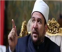 وزير الأوقاف: كذب الجماعات المتطرفة ونفاقها أكبر إساءة إلى الإسلام في تاريخه