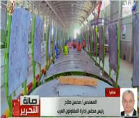 فيديو| «المقاولون العرب»: مشاركة الشباب في أنفاق بورسعيد من أكبر المكاسب