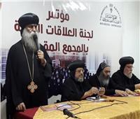 «بيمن» يترأس لجنة العلاقات العامة بالمجمع المقدس