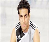 في بيان رسمي.. هاني سعيد يعلن اعتزاله وتوليه منصب المدير الرياضي لبيراميدز