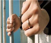 ضبط ممرضة هاربة من 19 حكما قضائيا بتهمة النصب بفرشوط
