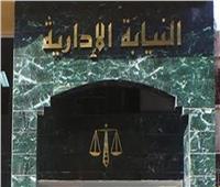 محاكمة مسئولين من قيادات «جهاز المحاسبات» بتهمة تزوير «الماجستير»