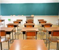 البوسنة: إغلاق المدارس جنوب البلاد في أعقاب الزلزال