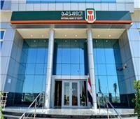 البنك الأهلي المصري يتيح خدمة سداد أقساط التمويل العقاري إلكترونيا