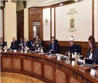 الوزراء يوافق على إنشاء «جامعة المدينة» بالقاهرة