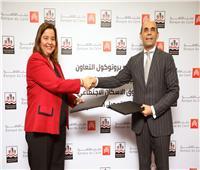 بنك القاهرة يعلن عن خدمة جديدة بشأن التمويل العقاري