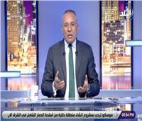فيديو  أحمد موسى: اختيارات السيسي للمسئولينمبنية على الأداء