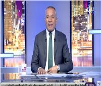 أحمد موسى: «ما حدث مع هشام عشماوي مصير كل خائن»