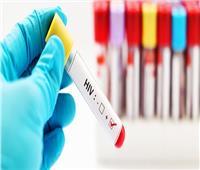 الأمم المتحدة: أكثر من ٢٣ مليون مصاب بالإيدز تلقوا العلاج فى ٢٠١٨