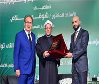 جامعة مصر للعلوم والتكنولوجيا تكرم الدكتور شوقى علام