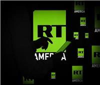 إيقاف بث «روسيا اليوم».. بوليفيا في طور عداء موسكو بعد رحيل «موراليس»