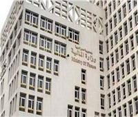 «المالية» تطرح أذون  خزانة بقيمة 18.7 مليار جنيه