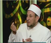بالفيديو| رمضان عبدالمعز: الإسلام طالبنا بمواجهة التسول والبطالة