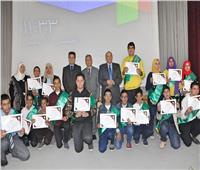 «التعليم» تكرم الطلاب الفائزين في مسابقة «ابدع وابتكر»