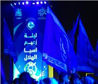 صور| احتفالات الهيئة العامة للترفية بالسعودية بفريق الهلال «بطل آسيا»