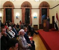 محاضرة لوزير الآثار في السفارة المصرية ببكين.. وانبهار الجانب الصيني