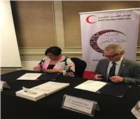 الهلال الأحمر المصري يوقع عقد شراكة لمدة 4 سنوات مع اللجنة الدولية