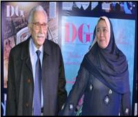 وفاة زوجة الفنان عبد الرحمن أبو زهرة