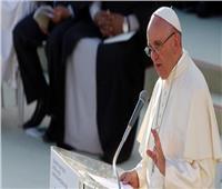 البابا فرنسيس: الإنسان يجب أن يكون مستعدا لساعة الموت