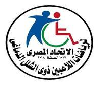 منتخب مصر للبوتشيايحصد 3 ميداليات في البطولة العربية الإفريقية بتونس