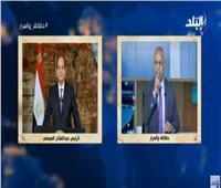 مصطفى بكري: «عندما نرى المشهد العربي.. نقول مصر بخير بفضل قائدها وشعبها»