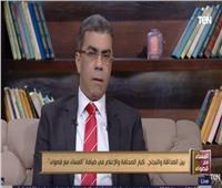 ياسر رزق: «المصري اليوم» و«الشروق» صاحبتي نبرة صحفية مختلفة عن الصحف المصرية