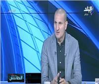 شاهد| طارق سليمان: حكم مباراة النجم الساحلي «ذبح» الأهلي