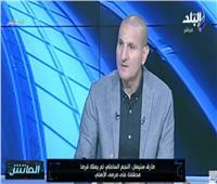 طارق سليمان: «لاعبي الهلال السوداني أوزانهم تقيلة والأهلي لازم يفوز عليهم»