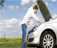 12 نصيحة لتجنب الأعطال المفاجئة لسيارتك