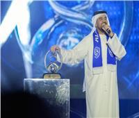 حسين الجسمي يُشارك في احتفالية تتويج الهلال دوري أبطال آسيا