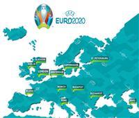 كل ما تريد معرفته عن قرعة «يورو 2020» اليوم