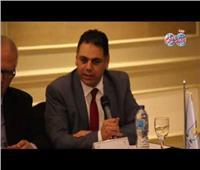 مصر تُشارك في المؤتمر السنوي لاتحاد مُنظمي الرحلات السياحية