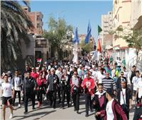 بمشاركة 1000 طالب.. جامعة جنوب الوادي تشارك في مهرجان المشي العالمي