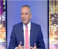 فيديو  موسى: مصر ستحافظ على حقوقها بكل قوة بعد اتفاقية السراج وأردوغان