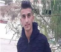 الاحتلال الإسرائيلي يرفض تسليم جثمان شهيد فلسطيني لعائلته