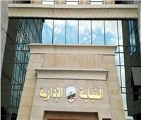 إحالة 8 مسئولين بميناء الإسكندرية للمحاكمة العاجلة