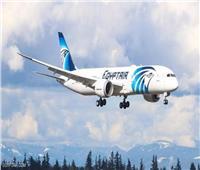 مصر للطيران الناقل الرسمي لمنتدي شباب العالم