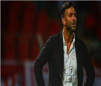 18 لاعبا بقائمة «المقاصة» استعدادا لمواجهة «فاركو» بكأس مصر