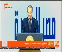 فيديو| وزير الاتصالات: قمر «طيبة 1» يوفر إنترنت فائق السرعة