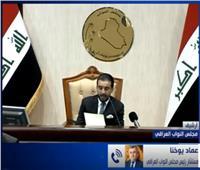 فيديو| مستشار مجلس النواب العراقي: هناك صعوبة في إختيار رئيس جديد للحكومة